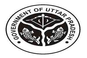 UP Ambedkar Rojgar Protsahan Yojana 2020 Loan