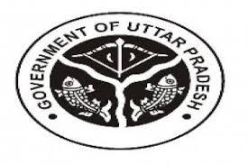UP Koshvani Pension Details