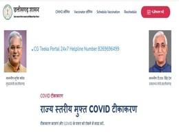 cg teeka portal registration certificate download