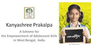 kanyashree-prakalpa-scheme-west-bengal-application-form
